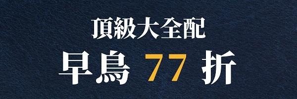 54079 banner