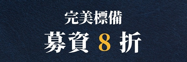 54081 banner