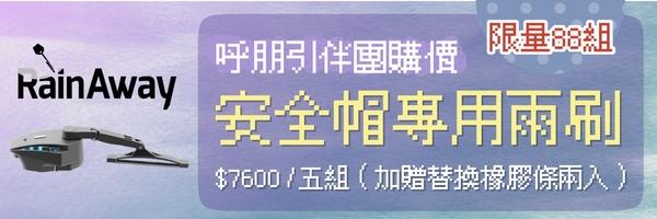 53564 banner
