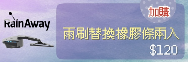 53565 banner