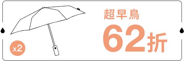 53600 banner