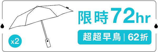 53601 banner