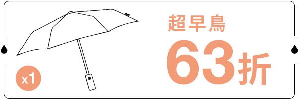 53607 banner