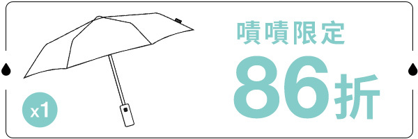 53611 banner