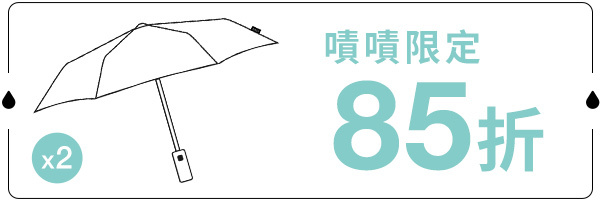 53618 banner