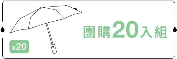 53816 banner