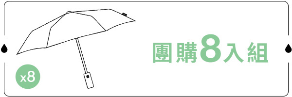 53817 banner