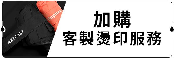 53985 banner