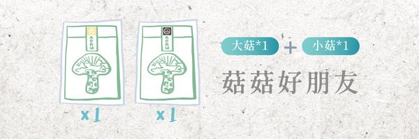 54546 banner