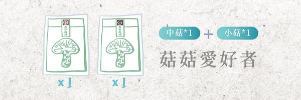 54547 banner
