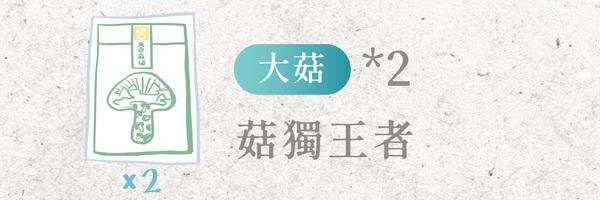 54550 banner