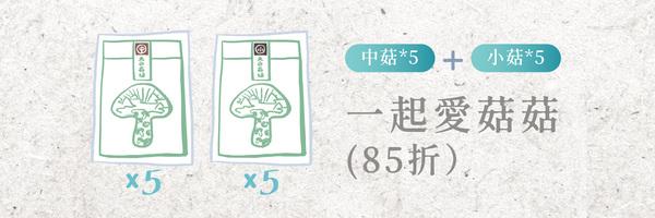54553 banner