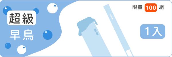 53784 banner