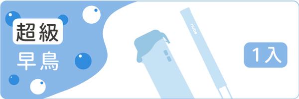 55920 banner