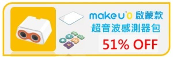 56914 banner