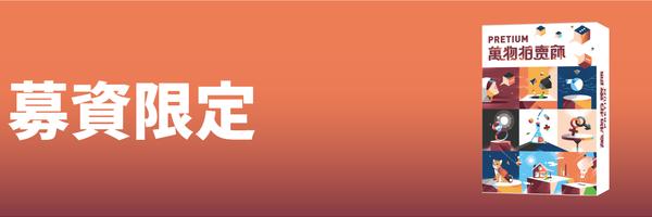 55495 banner