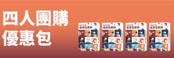 55500 banner