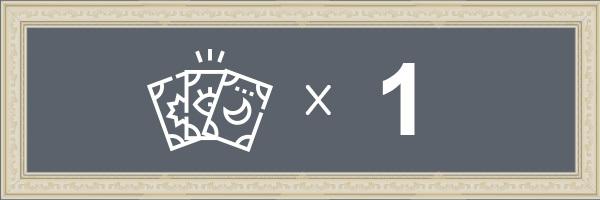 55753 banner