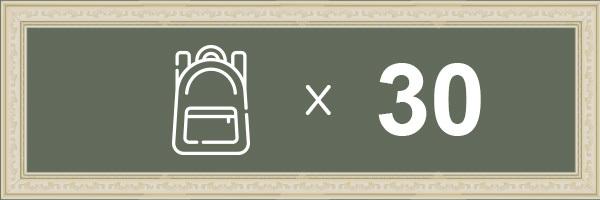 55761 banner