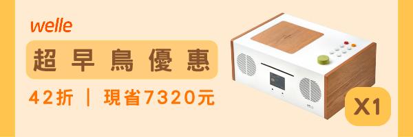 53630 banner