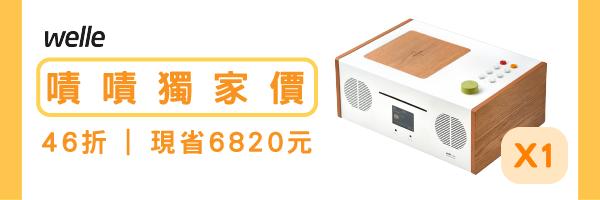 53639 banner