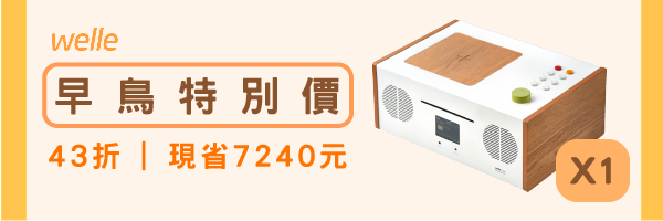 53844 banner