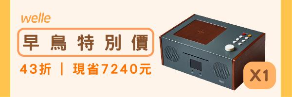 53845 banner
