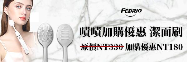 53807 banner