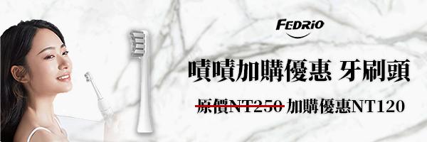 53808 banner