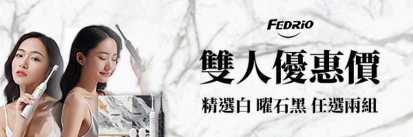 53810 banner