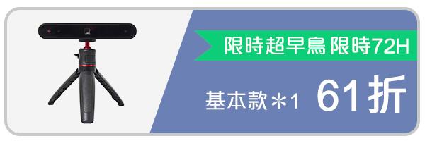 53766 banner