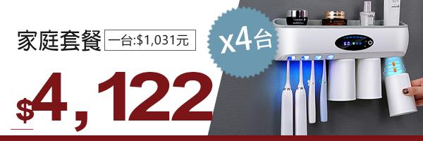 53781 banner