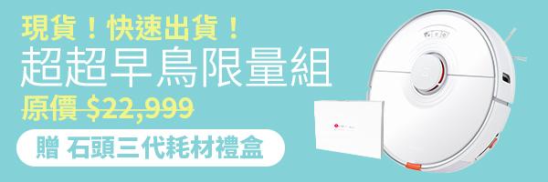 53796 banner