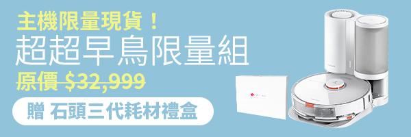 57175 banner