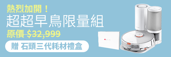 57560 banner