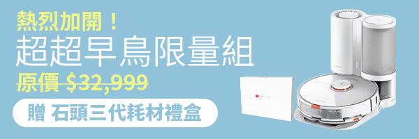57616 banner
