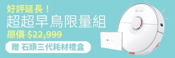57910 banner