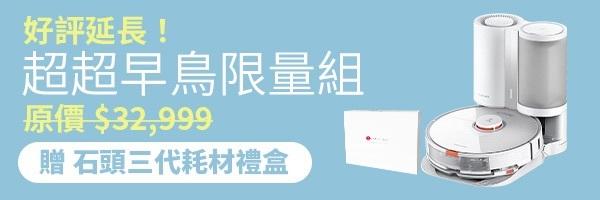 57911 banner