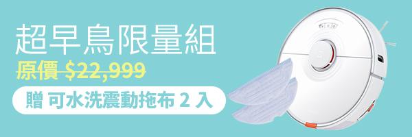 58004 banner