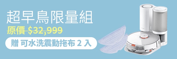 58005 banner