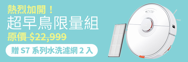 58797 banner