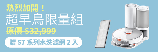58798 banner