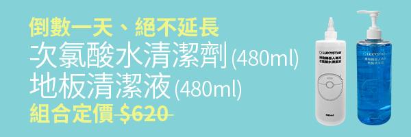 59103 banner