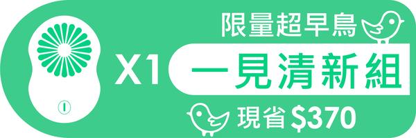 53846 banner