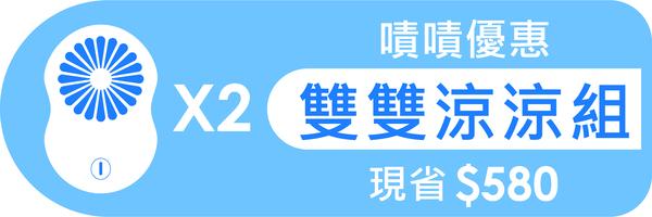 59471 banner