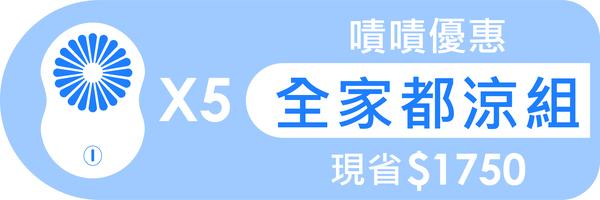 59475 banner