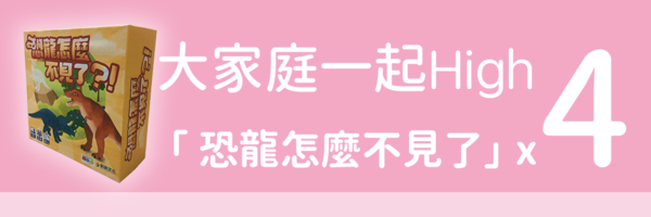 53852 banner