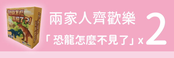 55132 banner