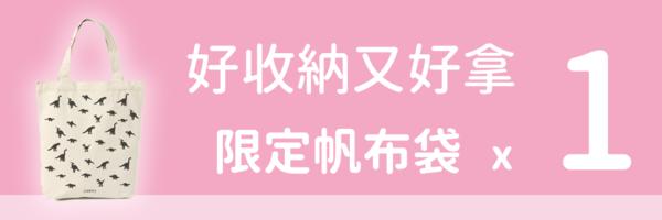 55258 banner