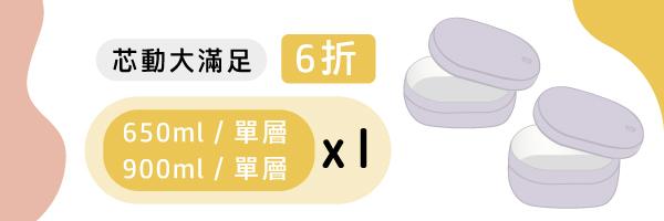 55738 banner